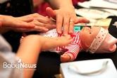 베이비 마사지, 아이 성장과 피부보습 도와