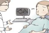 임신중기 이상징후- 양수과소증