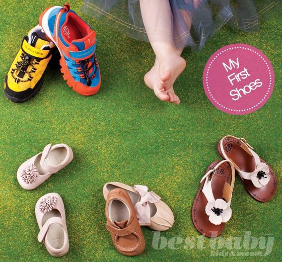 아이 신발, 종류에 따라 시작이 다르다