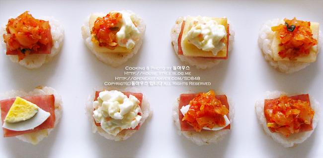 <밥 카나페>~ 간단한 재료로 예쁘게 카나페만들기